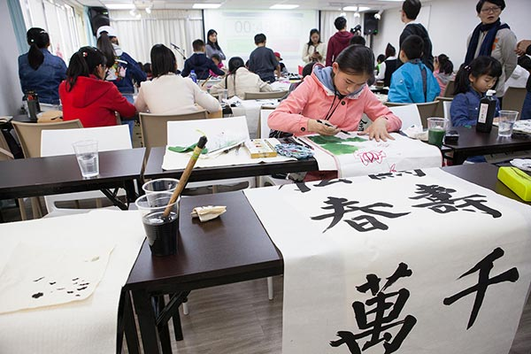 Painting and Calligraphy Class