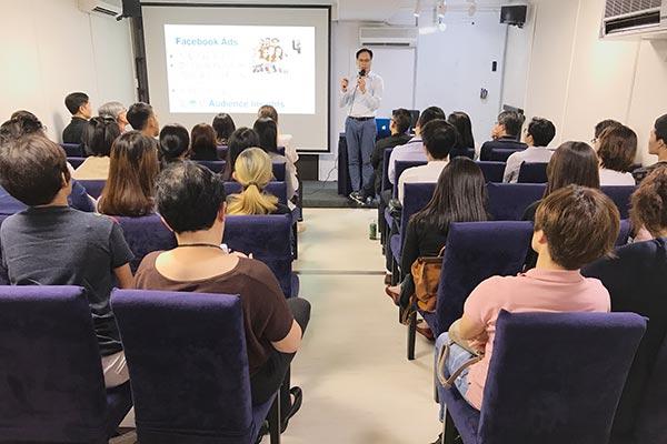 Online marketing class